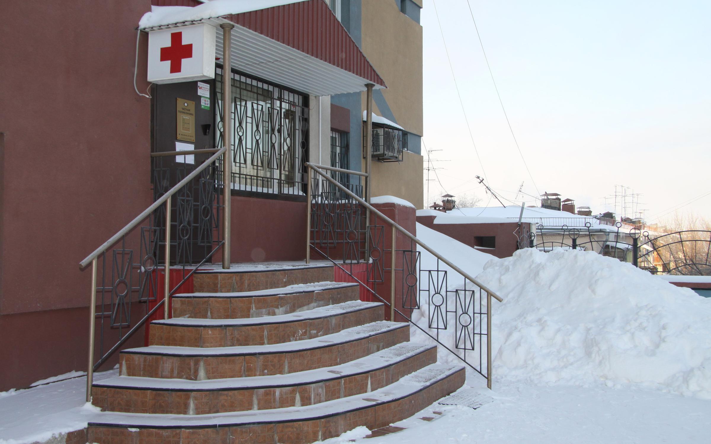фотография Частная поликлиника Clinic63 на Лесной улице