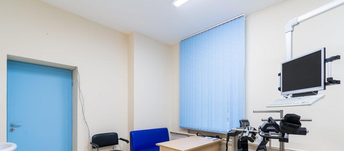 Клиника немецкой реабилитации на можайском шоссе