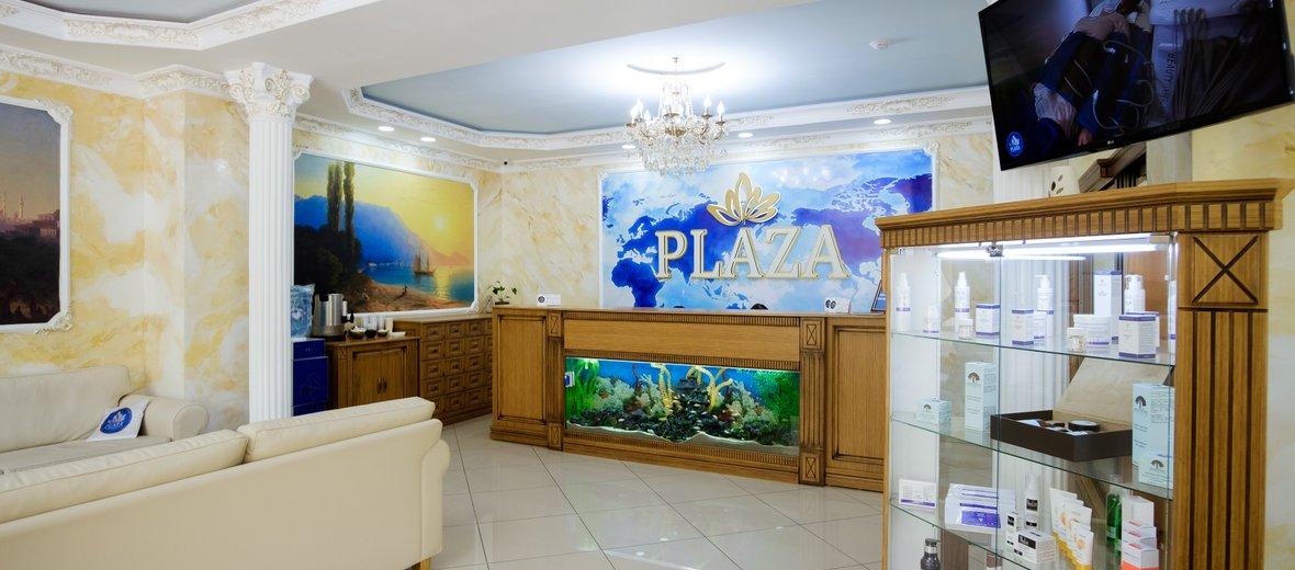 Фотогалерея - Медицинский центр Plaza на проспекте Нуркена Абдирова