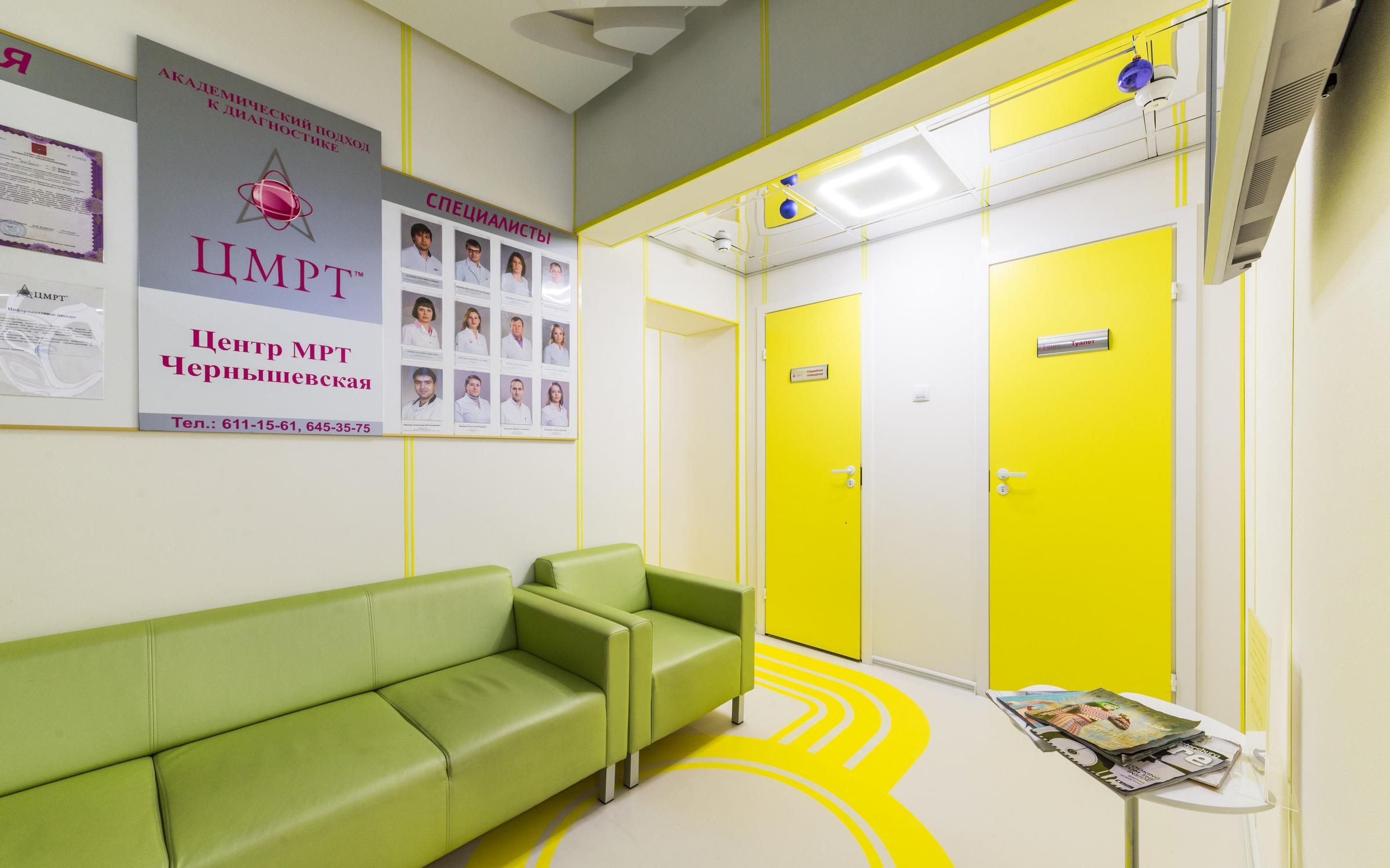 фотография Лечебно-диагностического медицинского центра ЦМРТ на метро Чернышевская