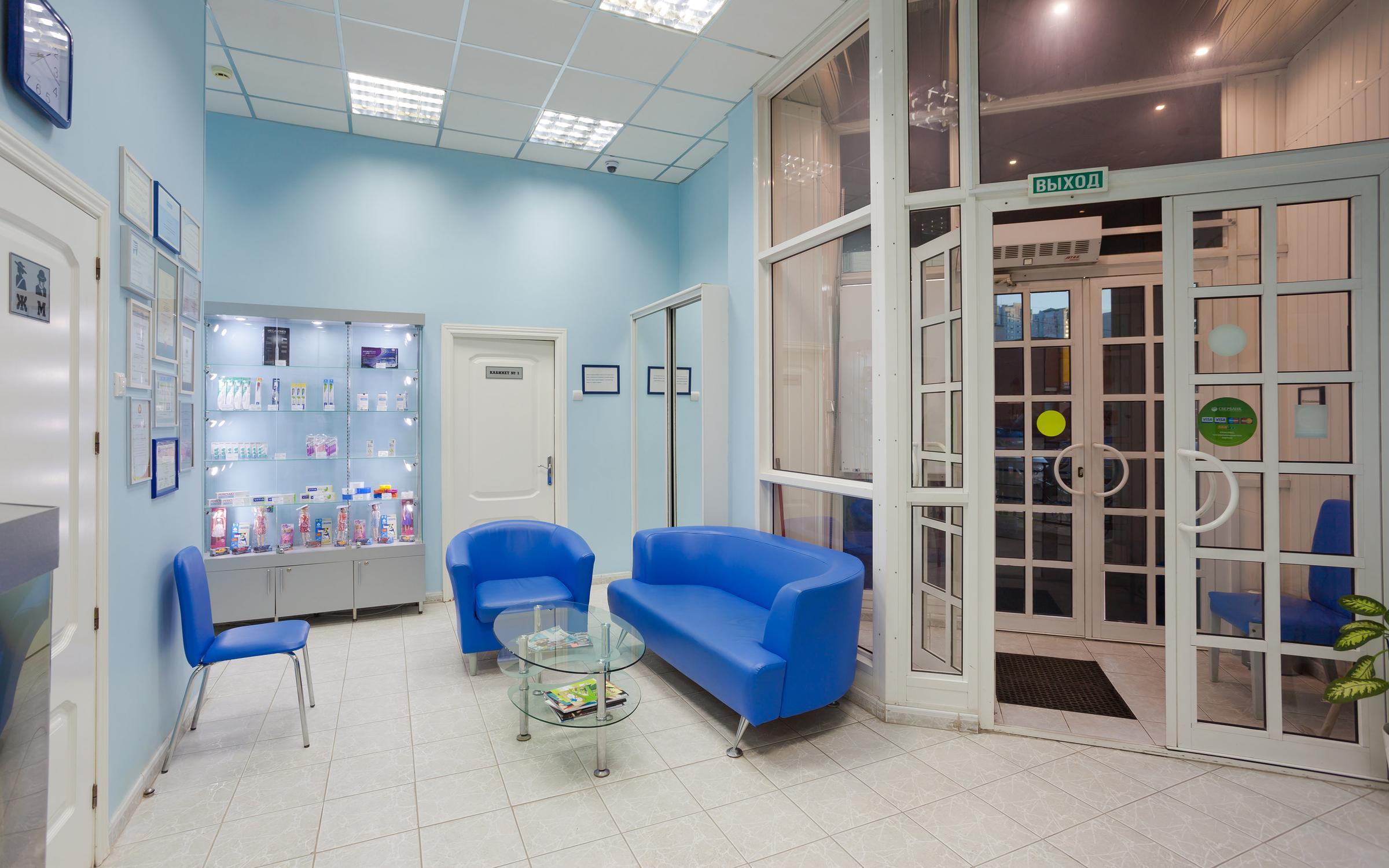 фотография Стоматологической клиники Визиодент на Братиславской улице