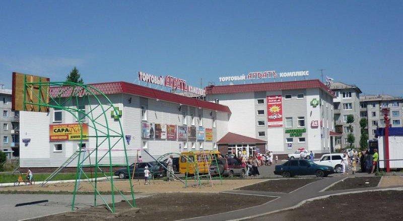 фотография Торгового комплекса Арбатъ на улице Шакурова