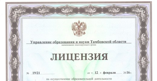 фотография Автошколы Авангард