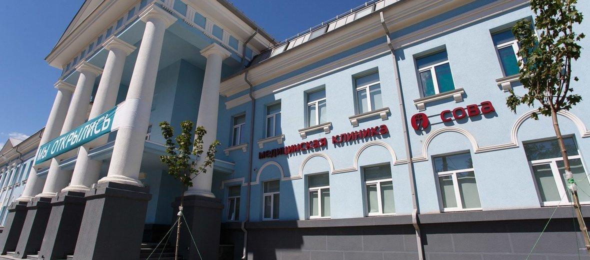 Фотогалерея - Клиника Академическая в Ворошиловском районе