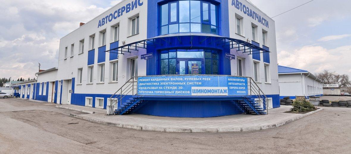 Фотогалерея - Торгово-сервисная компания для европейских и корейских автомобилей Ангар 18 в посёлке Биофабрика
