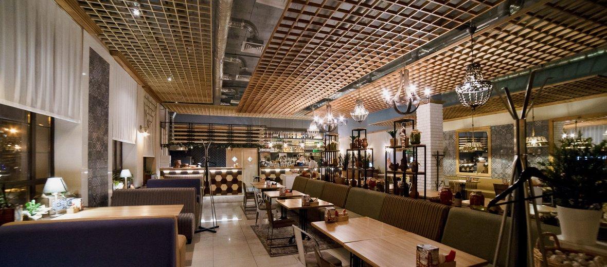 Куркума ресторан нижний новгород небо