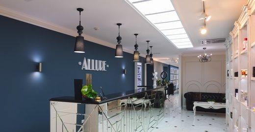 фотография Эстетик-центра Allure на улице 20-летия ВЛКСМ