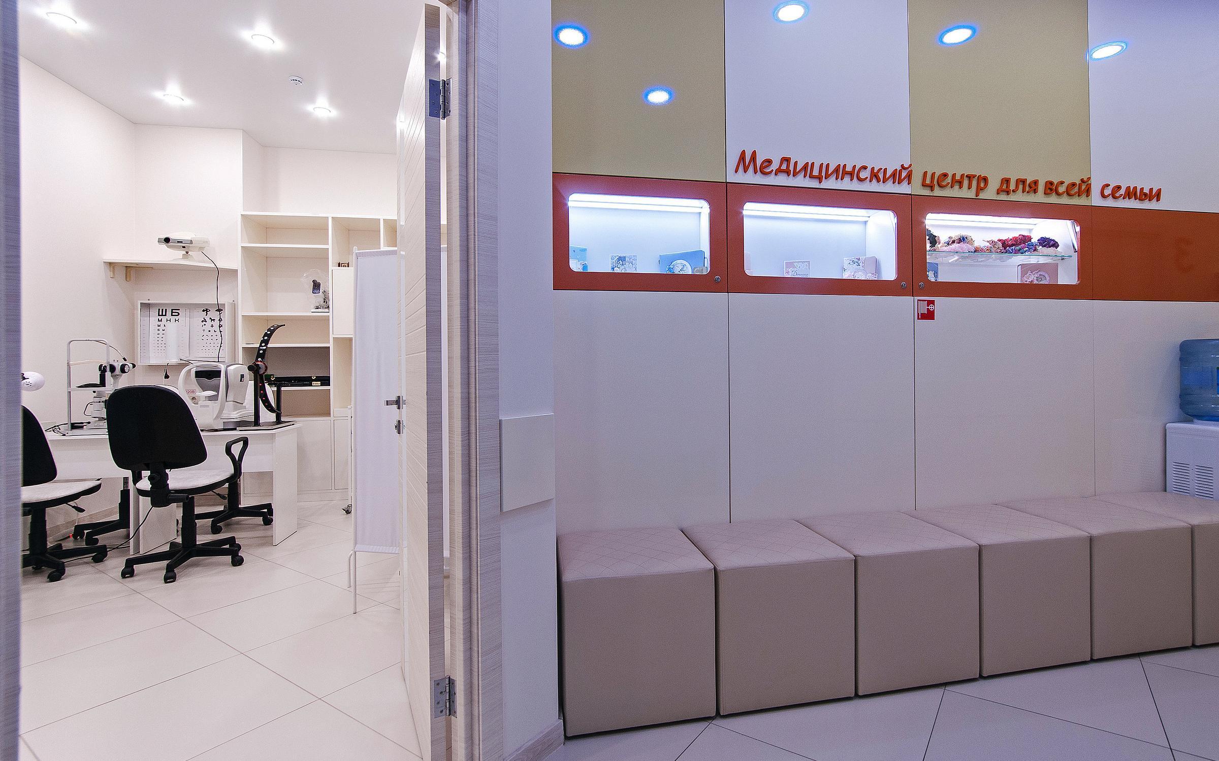 фотография Медицинского центра АМ-Клиника на улице Борисовка в Мытищах