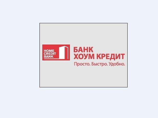 Банкоматы хоум кредит в невском районе спб