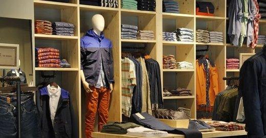 оптовая база продажа одежды в казахстане