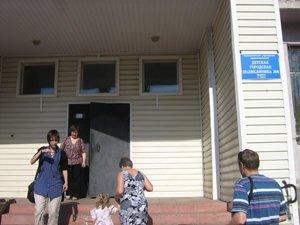 фотография Детской городской поликлиники №6  на проспекте Маркса