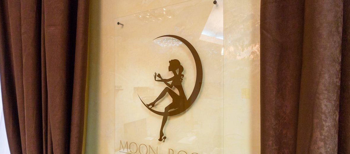 Фотогалерея - Салон красоты Moon Room на метро Охотный ряд