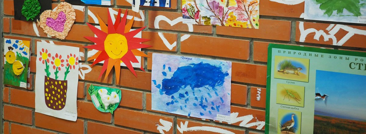 фотография Английского детского сада Headway на проспекте Астрахова в Мытищах