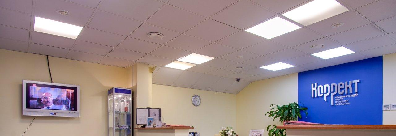 фотография Академического центра лазерной медицины Коррект на улице Россолимо