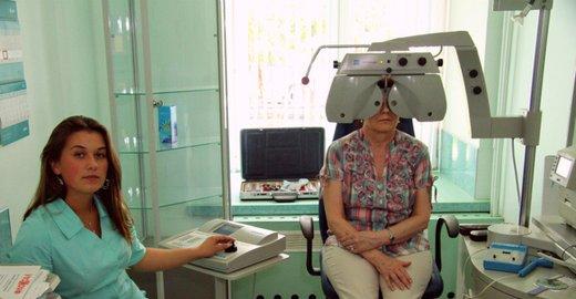 Областная больница санкт-петербург поликлиника