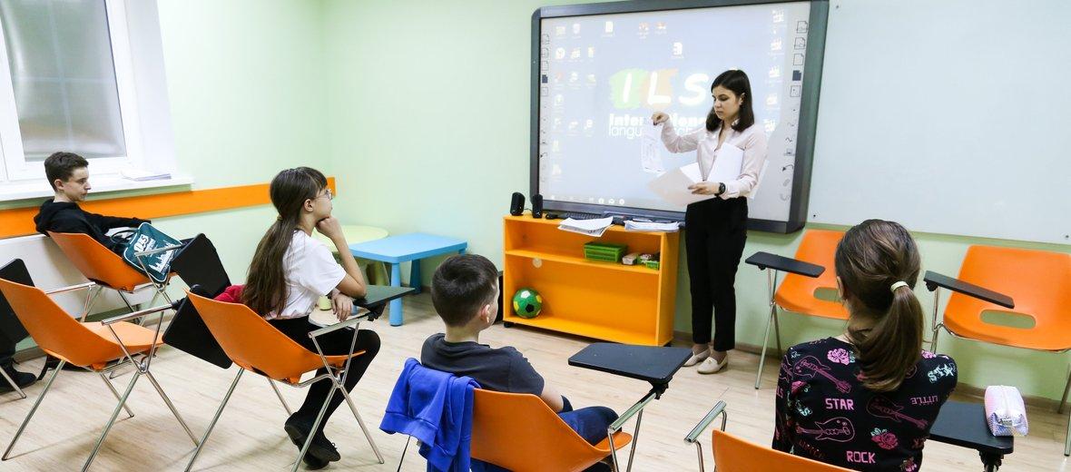 Фотогалерея - International Language School