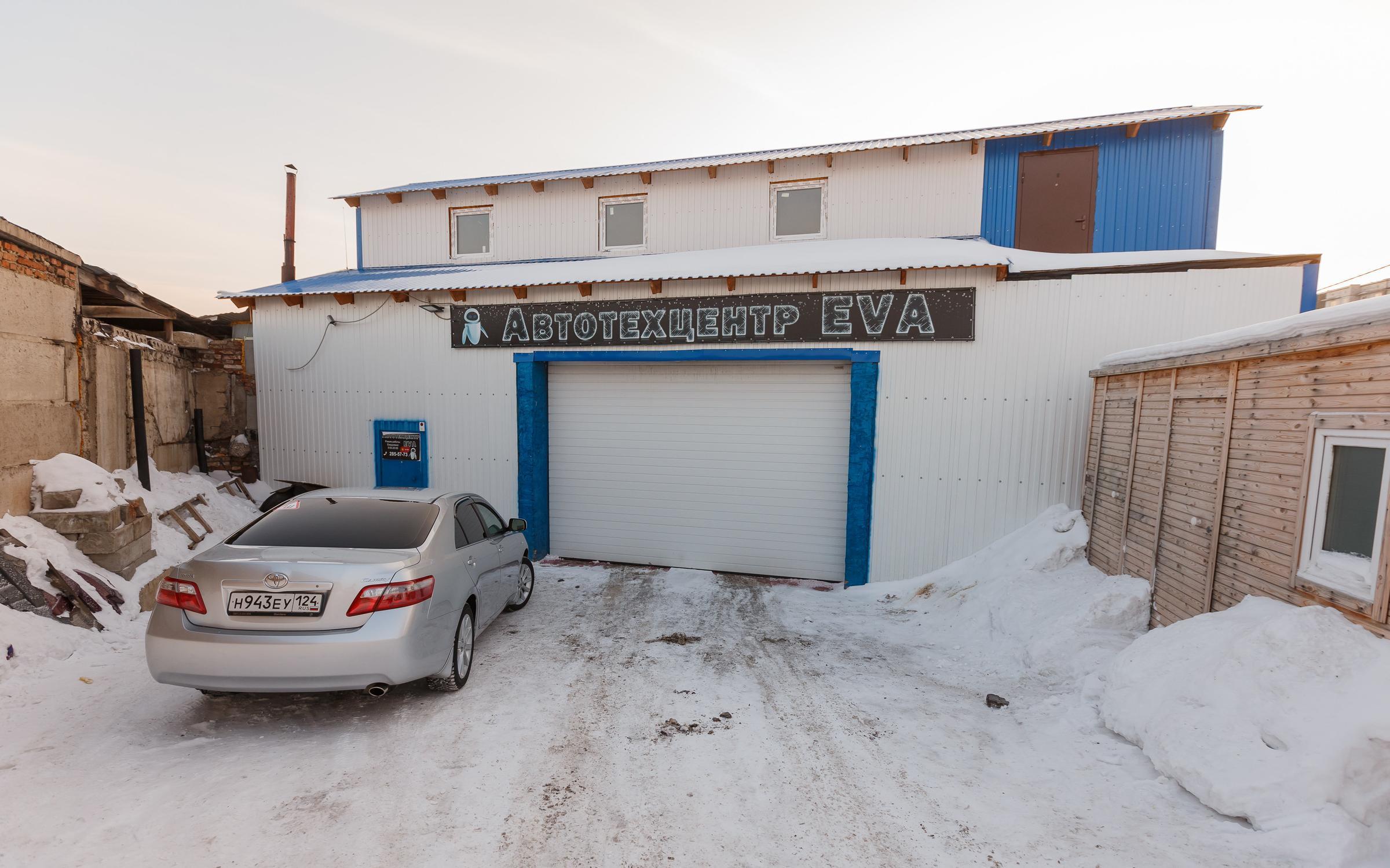 фотография Автотехцентра EVA на улице Петрушина