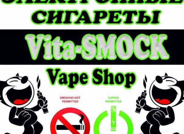 фотография Vape Shop Vita-SMOCK в ТЦ Новогиреево