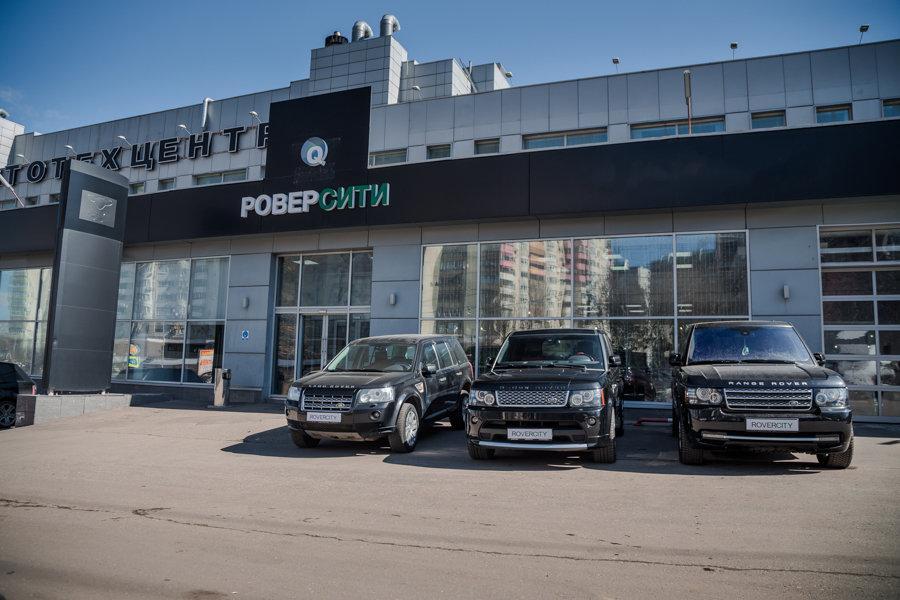 фотография Автосервиса Ровер Сити на Севастопольском проспекте