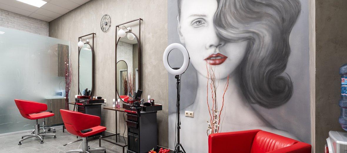 Фотогалерея - Салон красоты Контраст в посёлке Краснообск