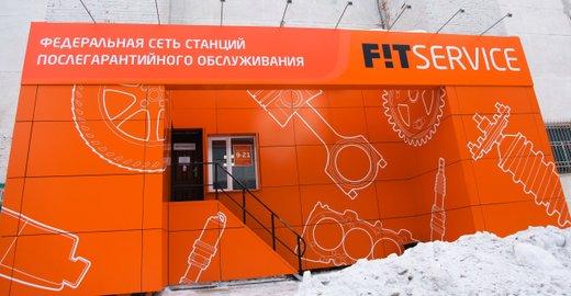 фотография Автосервиса FIT SERVICE на проспекте Королёва в Омске