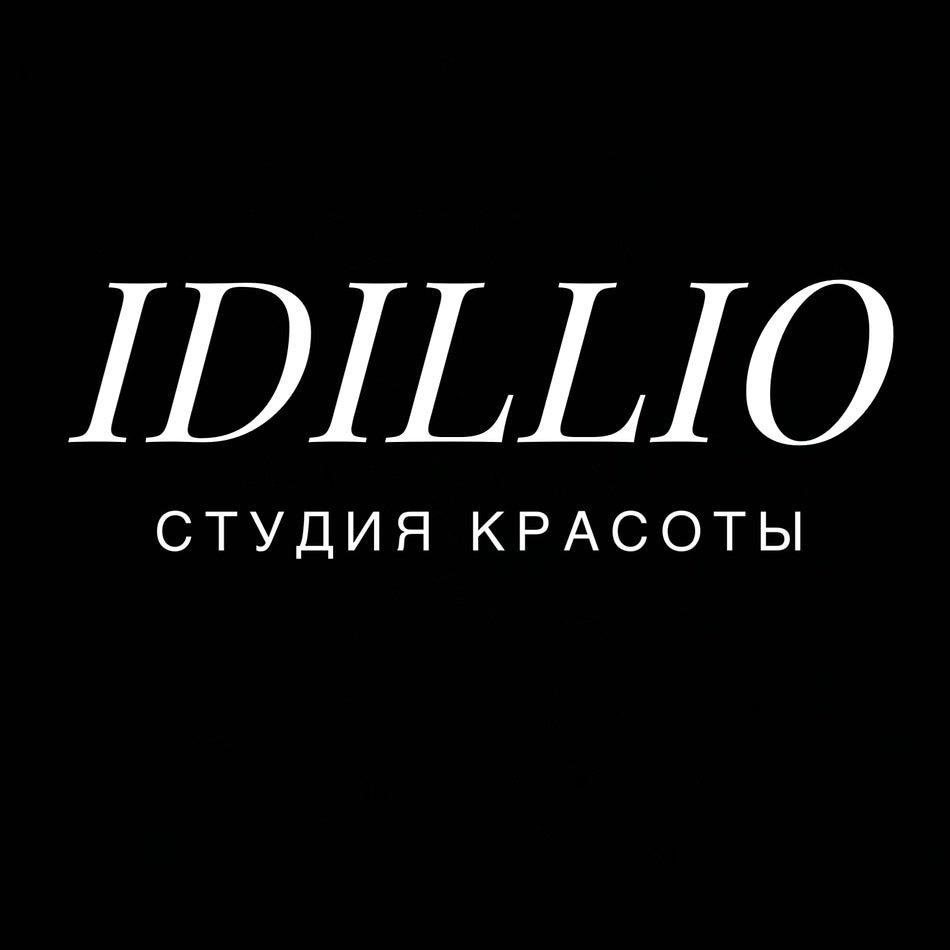 фотография Студии красоты IDILLIO на Октябрьской улице, 24