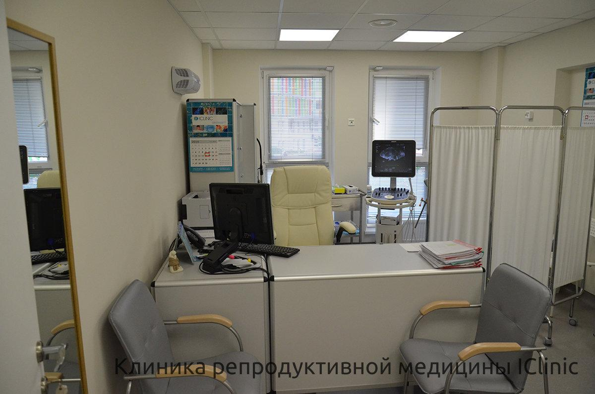 фотография Клиника репродукции Iclinic