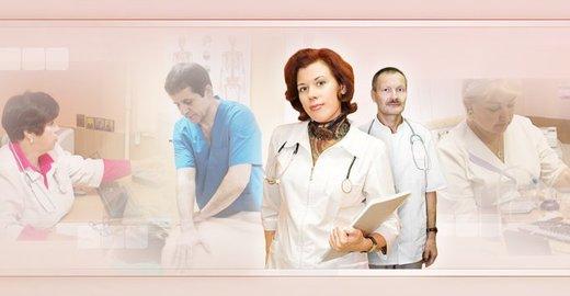 Калужская областная больница запись на прием