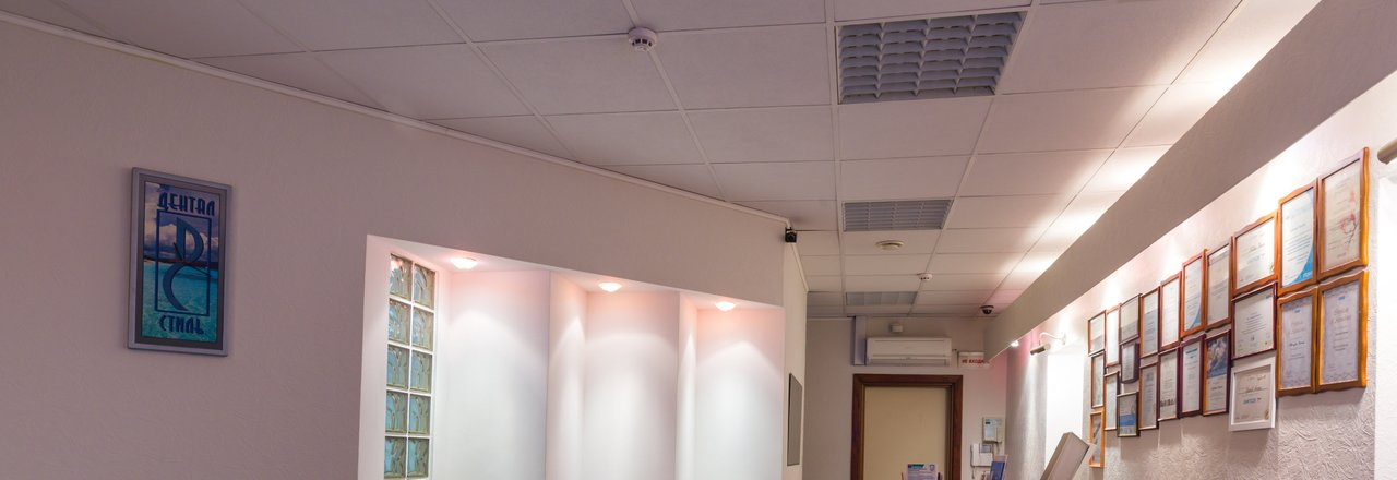 фотография Стоматологической клиники Дентал Стиль на улице Земляной Вал