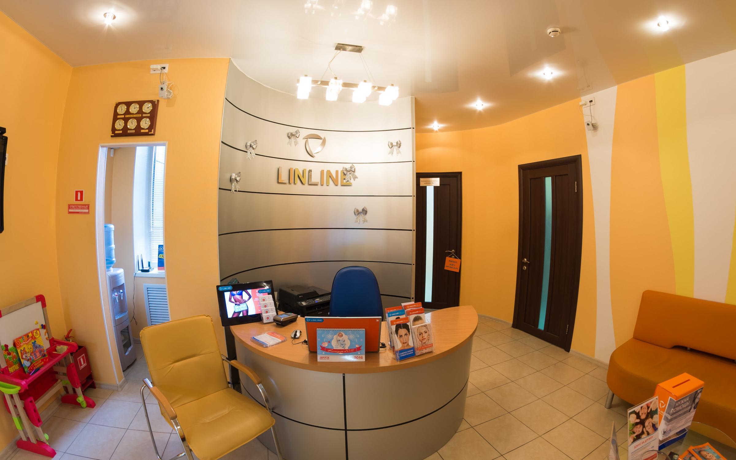 фотография Клиники лазерной косметологии ЛИНЛАЙН на Дзержинского