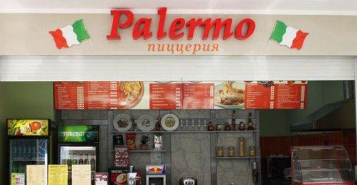 фотография Palermo на улице Кирова