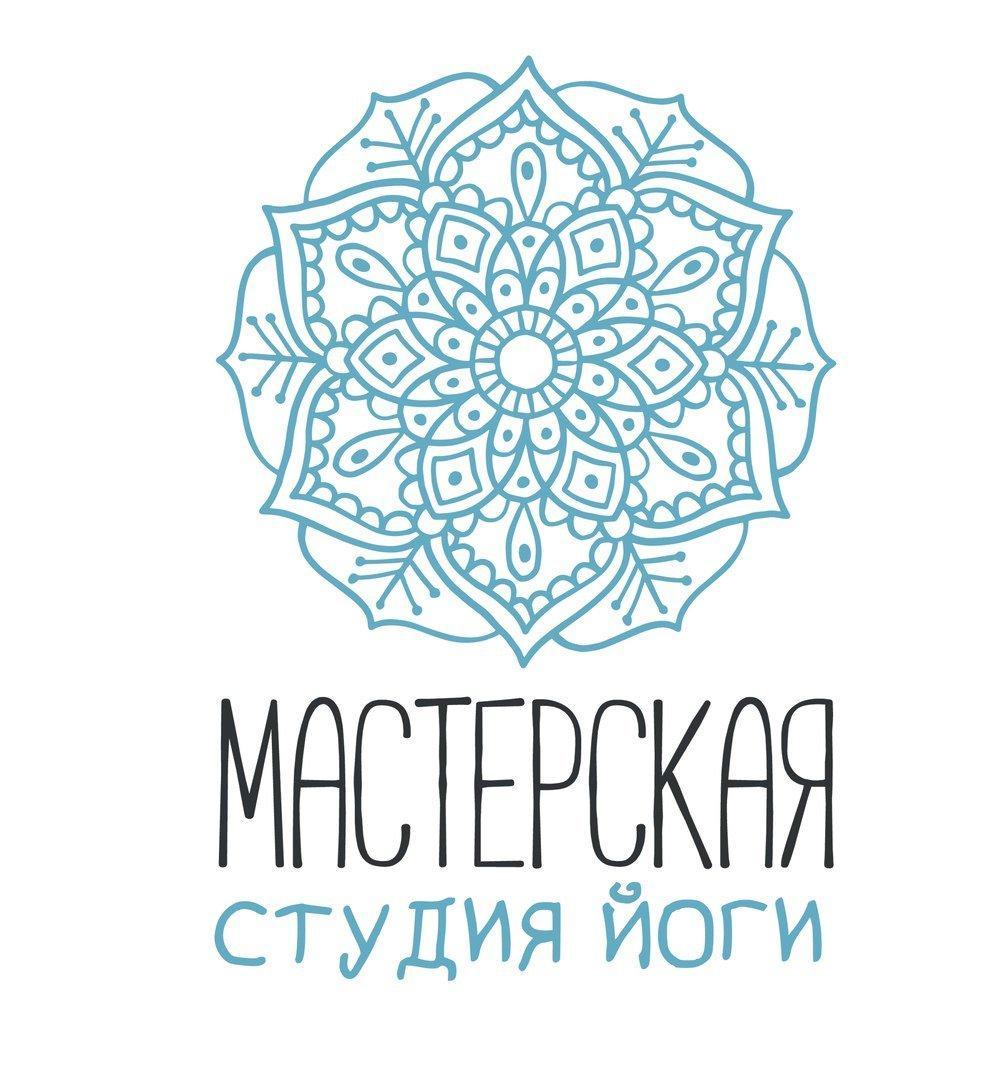 фотография Студии йоги Мастерская на Бородинском мосту в Подольске
