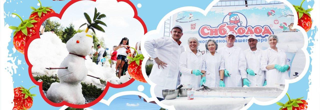 фотография Киоска по продаже мороженого Сибхолод на улице Лермонтова, 20 киоск