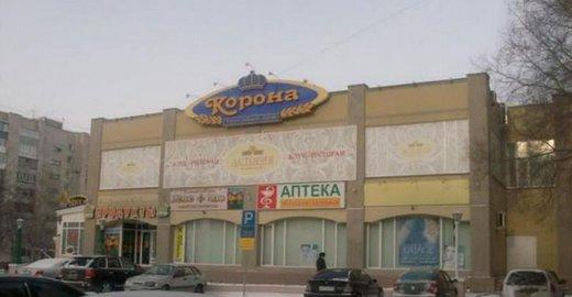 фотография Торгового дома Корона на улице Масленникова