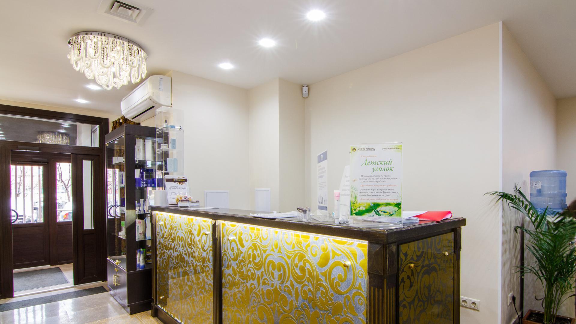 Стоматологическая поликлиника 62 отзывы цены врачи