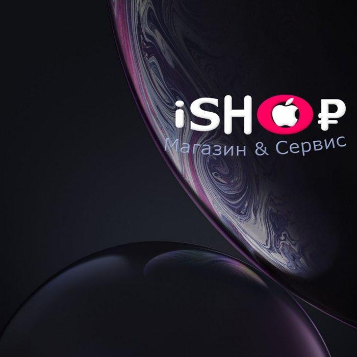 фотография Интернет-магазина iShop Servis в ТЦ Оскар