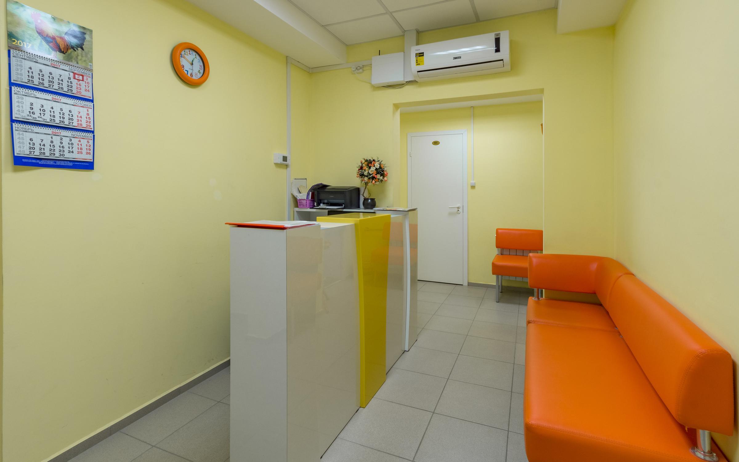 фотография Стоматологического центра УльтраДент на улице Богдановича