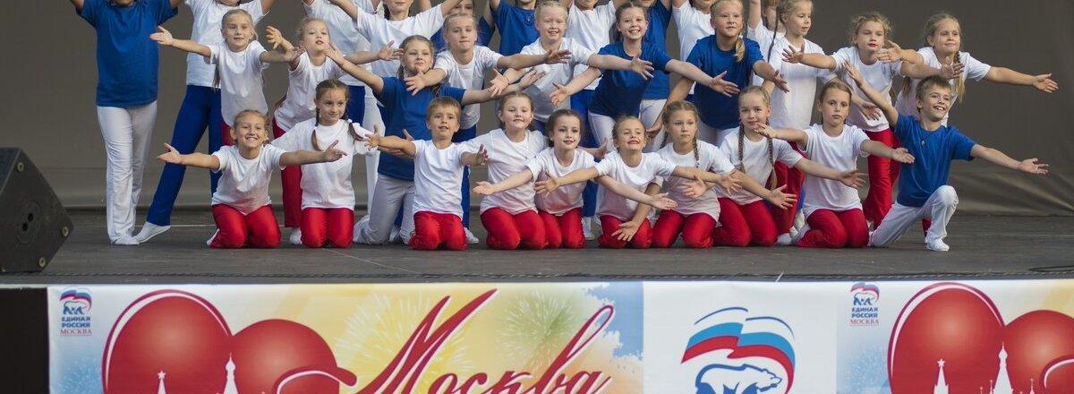 фотография Школы танцев Релакс на улице Амундсена