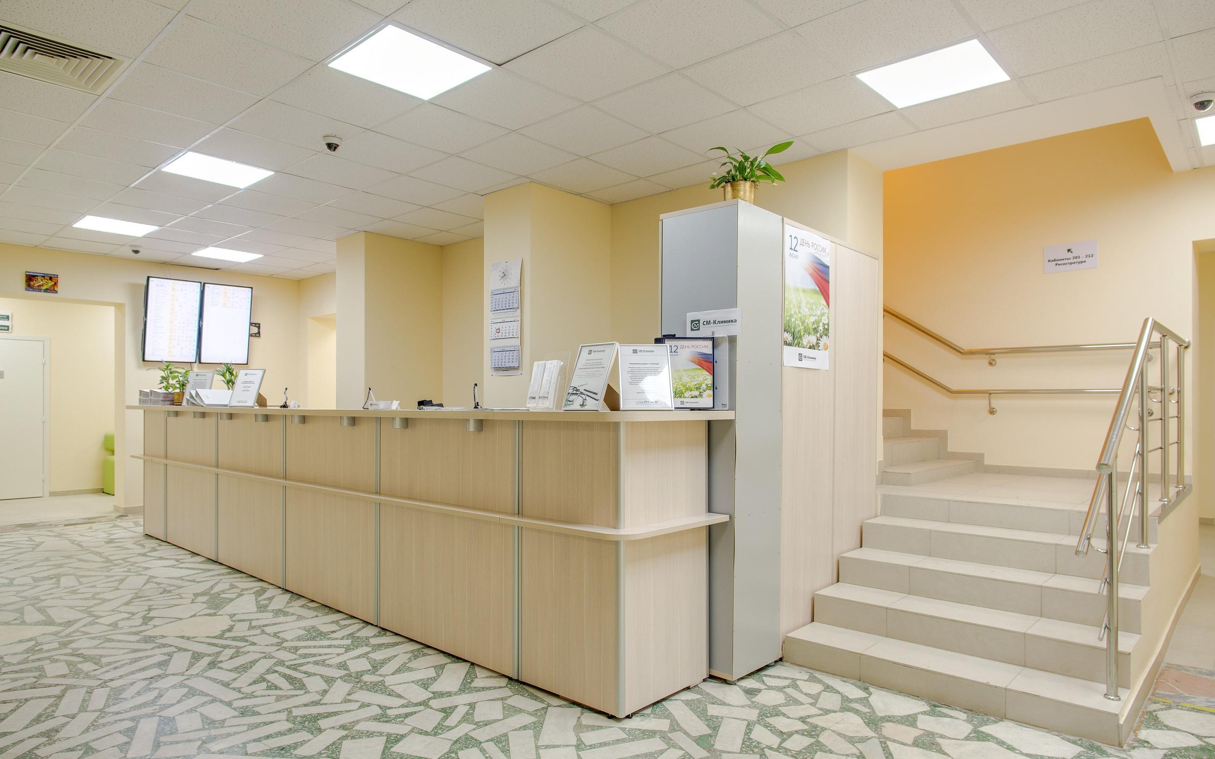 фотография СМ-клиника Детское отделение в Солнечногорске