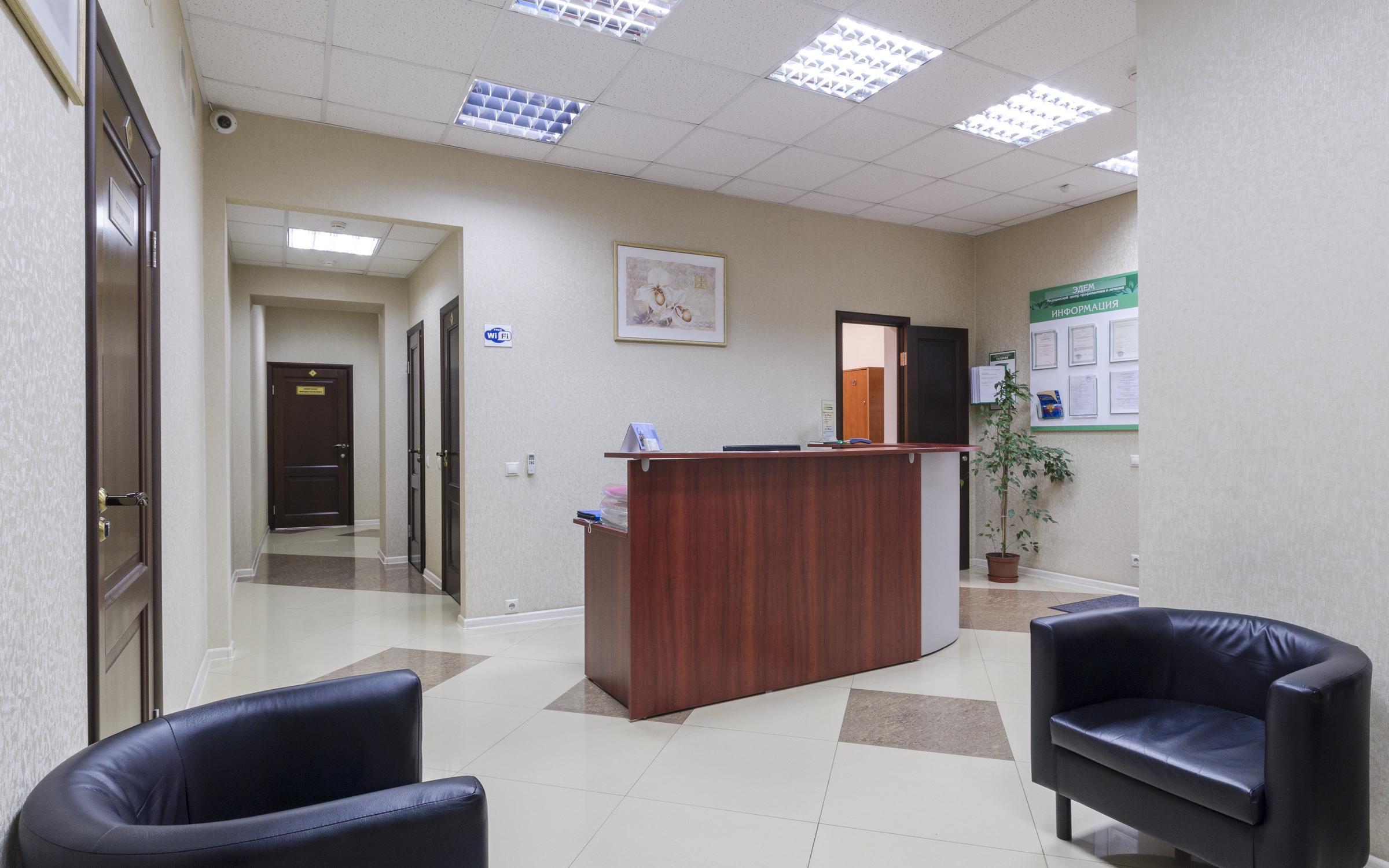 фотография Лечебно-диагностического центра Эдем на Большой Дорогомиловской улице