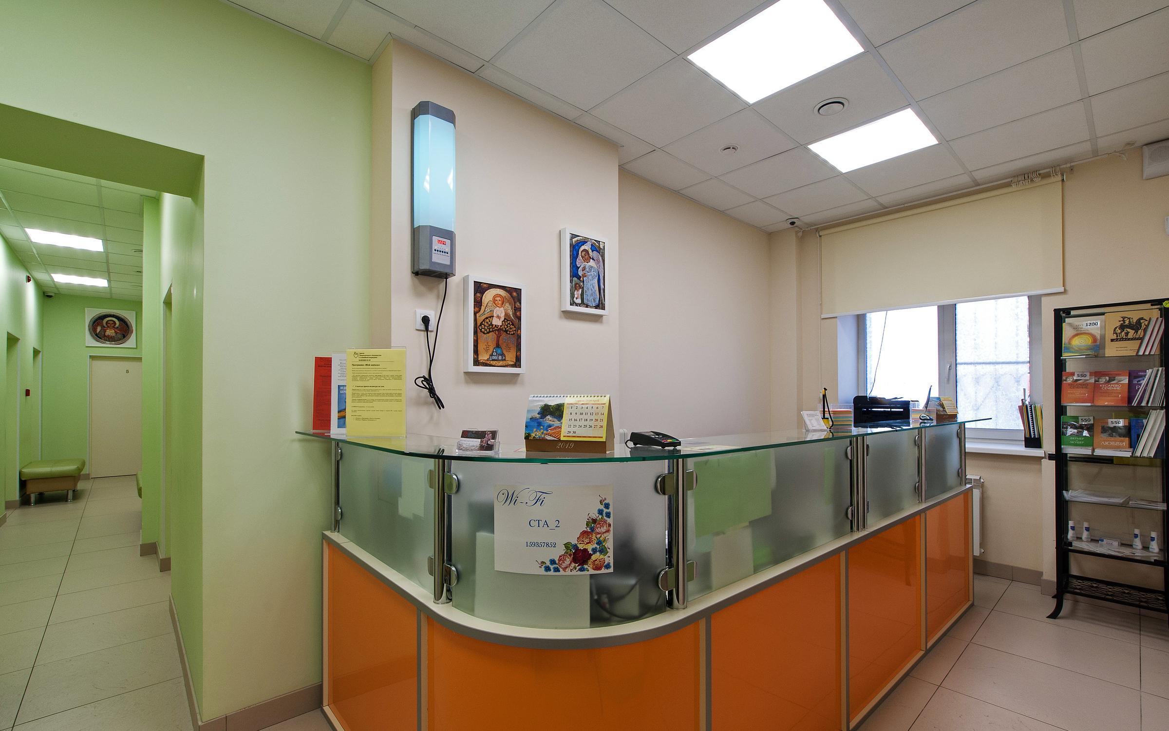 фотография Центра традиционного акушерства и семейной медицины на метро Октябрьское поле