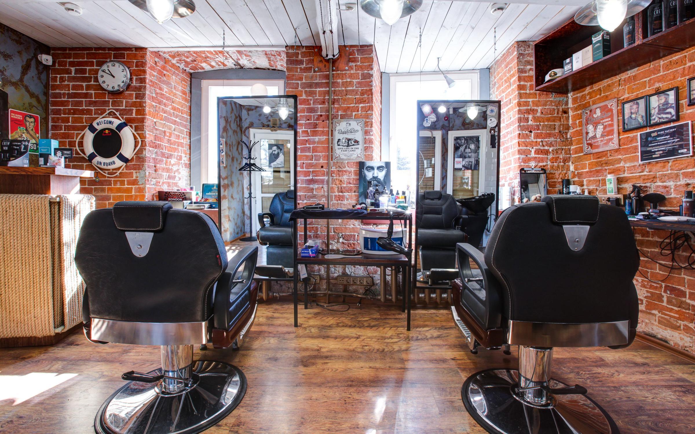 фотография Мужской парикмахерской AnkerBarbershop на Красных воротах