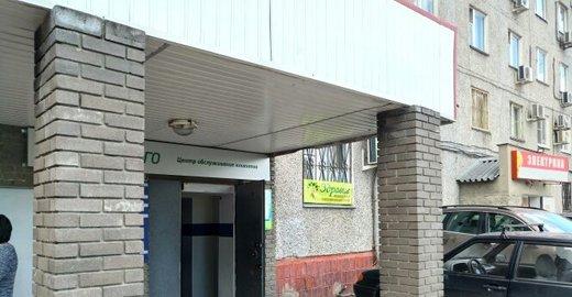 Центр лечения суставов приокский район шляттера коленного сустава лечение