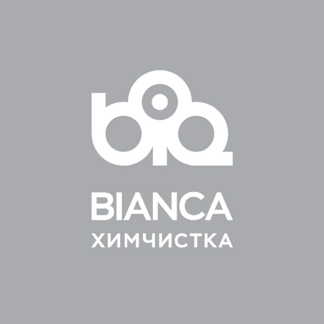 фотография Химчистки BIANCA в ТЦ Петровский Пассаж