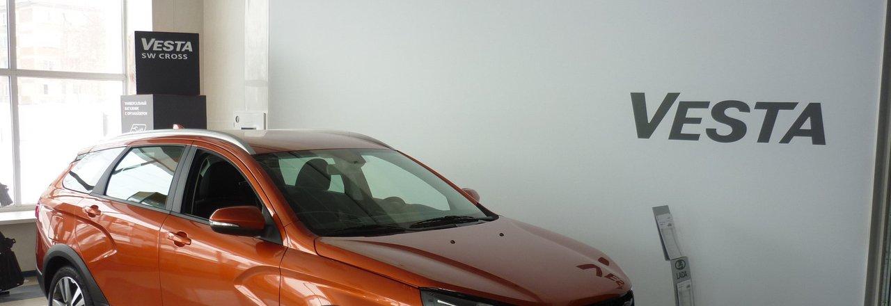 фотография Официального дилера Lada Азия Авто на Новороссийской улице