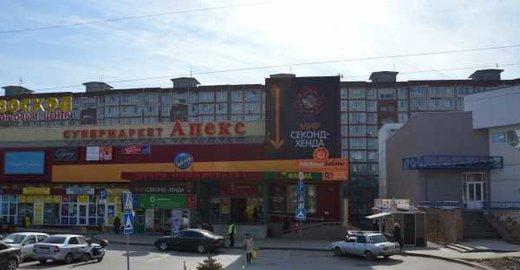 фотография Торгово-развлекательного комплекса Восход на улице Еременко