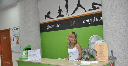 ... Tintas на Трубецкой улице в Балашихе: https://zoon.ru/msk/trainings/joga-studiya_tintas_na_trubetskoj_ulitse_v_balashihe/