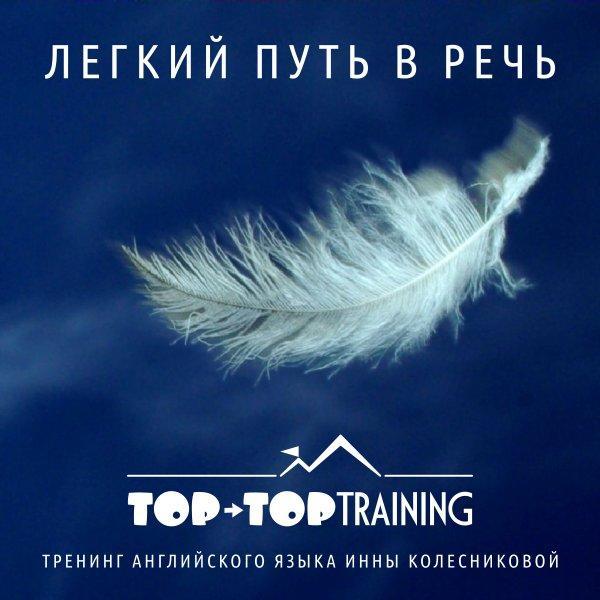 фотография Учебного центра РОСТ_TOP-TOP Training