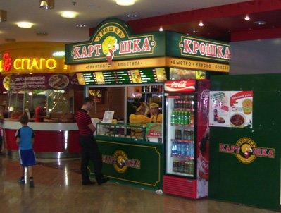 фотография Ресторана быстрого питания Крошка Картошка в ТЦ РИО на Большой Черёмушкинской улице