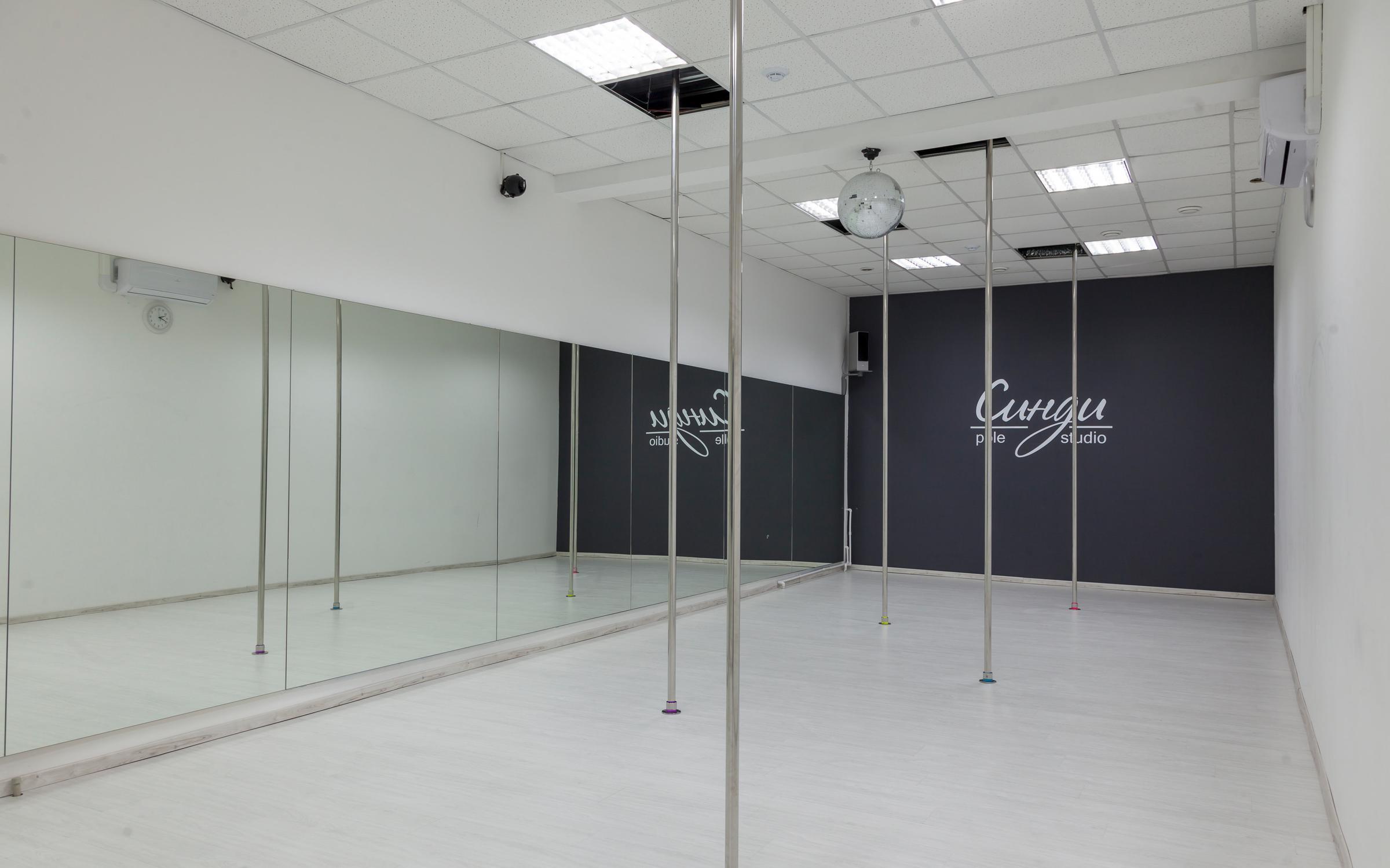 фотография Школы танцев Синди на метро Каховская